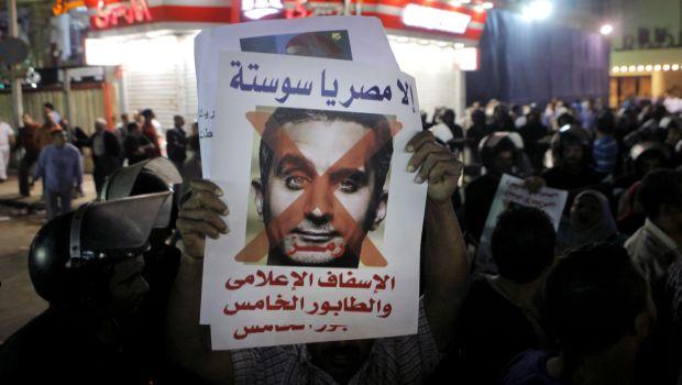 Bassem Youssef's show suspended
