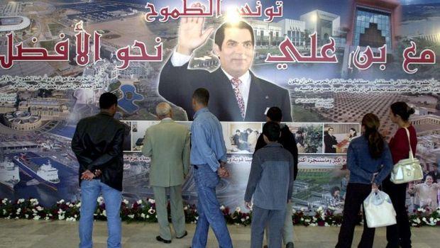 Opinion: Tunisia's little black book scandal