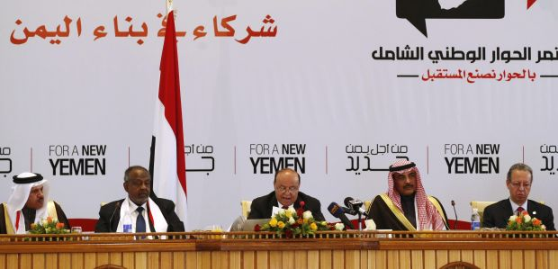 Yemeni committee formed to decide federal state plans