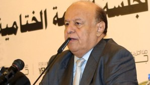 In this photo provided by Yemen's Defense Ministry, Yemeni President Abed Rabbo Mansour Hadi, speaks during the closing session of the national dialogue conference, in Sanaa, Yemen, Tuesday, Jan, 21. 2014. (AP Photo/Yemen's Defense Ministry)