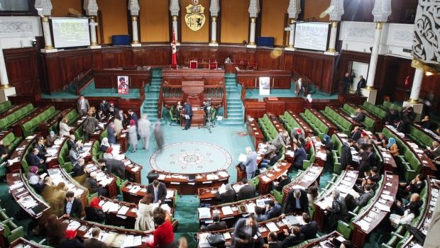 Tunisia begins voting on its new constitution
