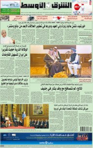 asharq al awsat, february 28, 2014