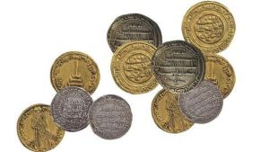 A collection of old coins minted in Islamic lands during a number of different eras. (Asharq Al-Awsat)