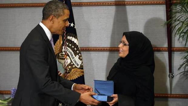 Obama presents award to Saudi female activist