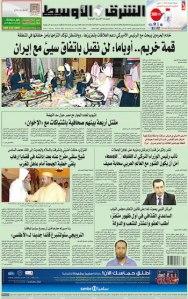 asharq al-awsat, march 29, 2013
