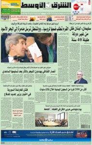 asharq al awsat, march 7, 2014