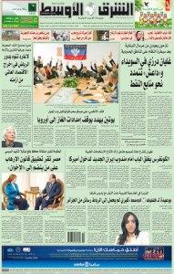 asharq al-awsat, april 11, 2014