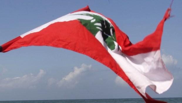 Opinion: Waving Goodbye to Lebanon