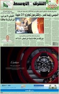 Asharq Al-Awsat Front Page May 30, 2014