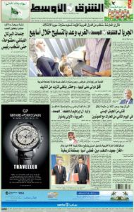 asharq al awsat, may 22, 2014