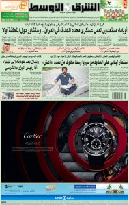 asharq al awsat, june 20, 2014