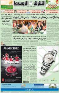 asharq al awsat, june 19, 2014