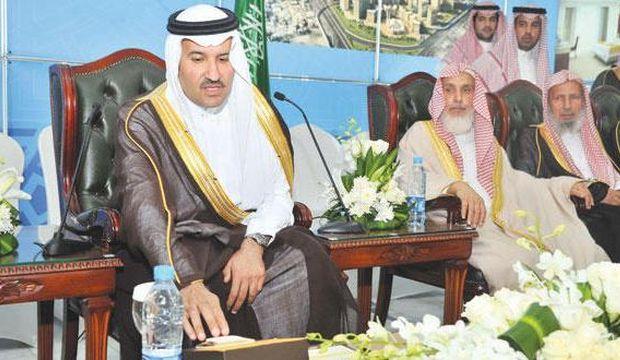 Dar Al-Hijrah launches in Medina
