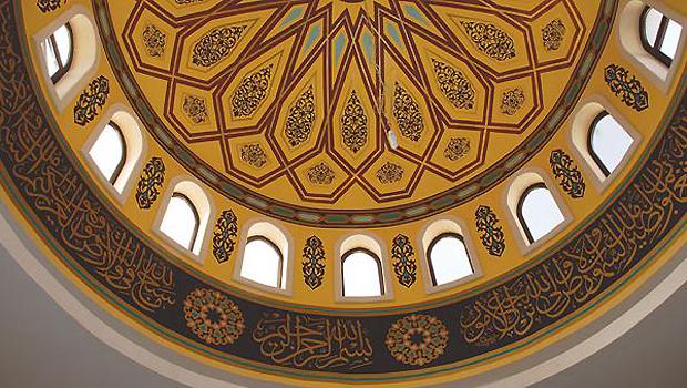 A Calligrapher's Journey from Karachi to Medina
