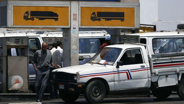 Opinion: Slashing Subsidies in Egypt