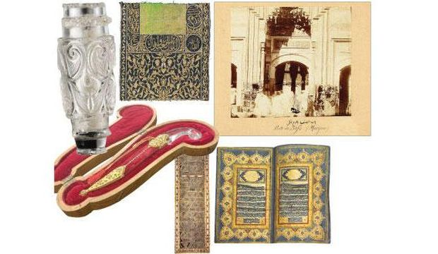 Islamic Art Week comes to London