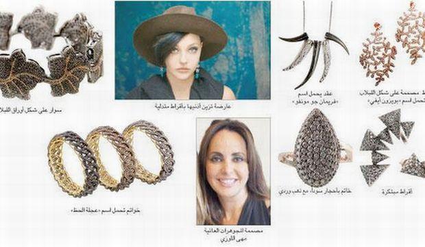 Maha Al-Lozi: My jewellery blends East and West
