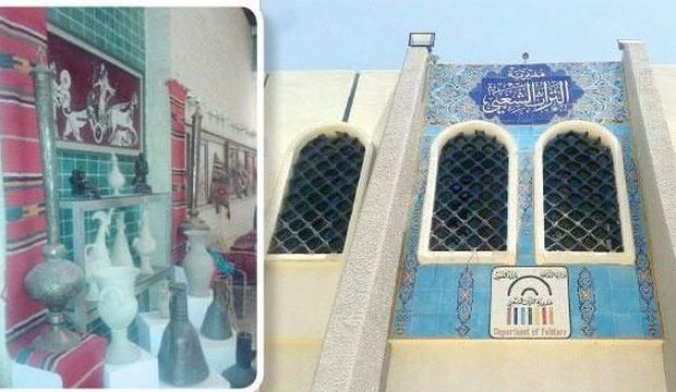 Baghdad's National Heritage Museum reopens