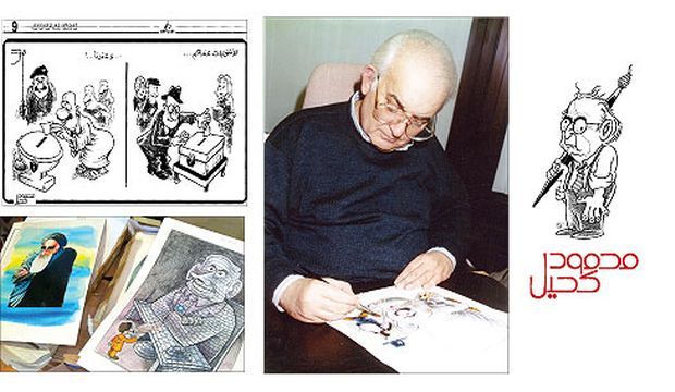 Kahil: Cartoonist for the Complicated Orient