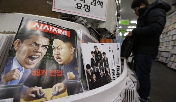 North Korea blasts US for sanctions over Sony attack