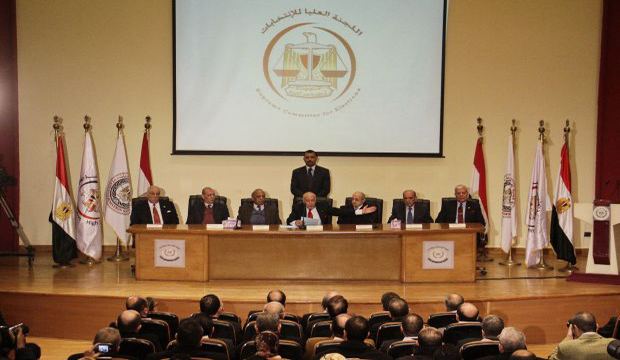 Egypt: Parliamentary elections to begin on March 21