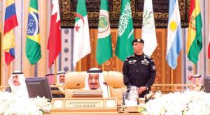 King Salman at Arab-South American Summit
