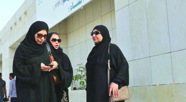 The Saudi Woman and the Leap of Municipal Elections