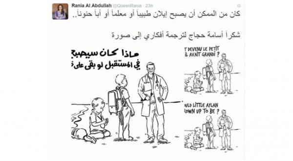 Queen Rania Responds to Charlie Hebdo With a Caricature of Her Thoughts