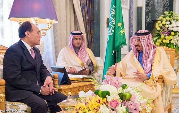 King Salman Receives Award of Information Technology and Communication in Sustainable Development