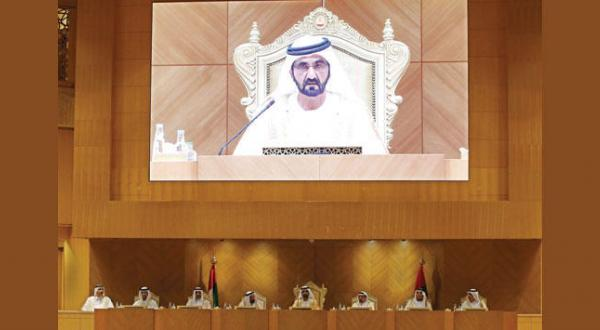 UAE to Assign Young Minister