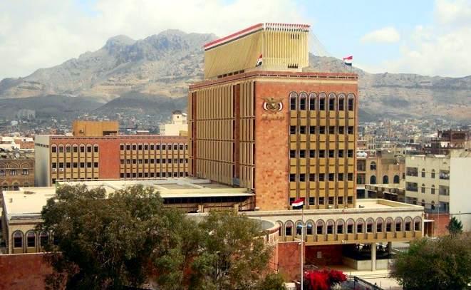 Yemen Central Bank Stops Guarantees for Rice, Sugar Imports