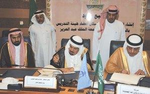 taken from Asharq Al-Awsat Arabic