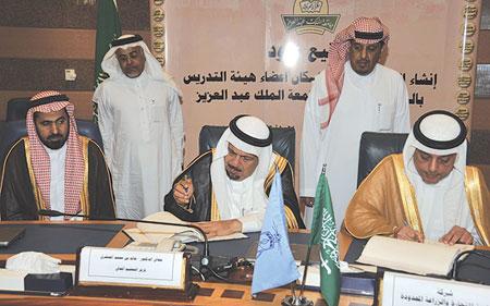 Exceptional Facilities for Yemeni Students at Saudi Universities