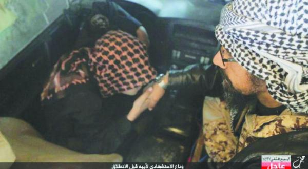 ISIS Uses Children in Suicide Missions
