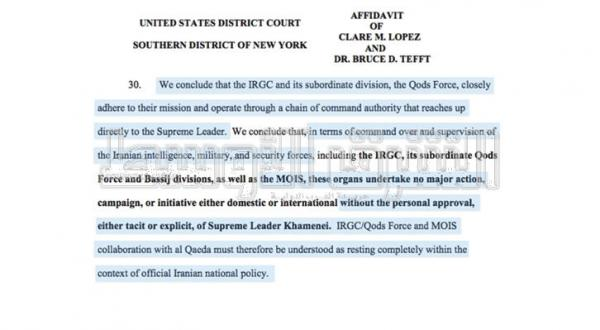 9 Documents from the NY Judiciary and Notable Excerpts from 2 CIA Agents