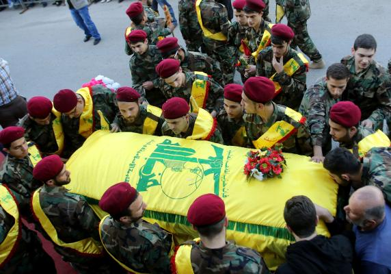 """Opinion: A Company Called """"Hezbollah"""""""