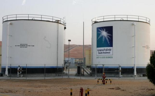 The Attacks against Aramco and New York Dam