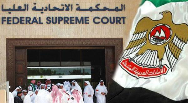 GCC Citizen Sentenced to Jail for Insulting UAE