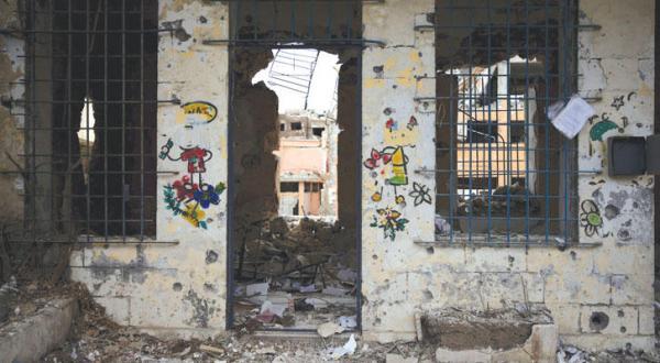 U.S. Bill Calls for Tribunal to Prosecute Assad for War Crimes