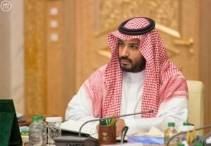 Story behind Saudi '2030 Vision'