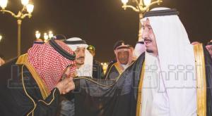 Custodian of the Two Holy Mosques during Saud of Nations Conference