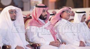 Deputy Crown Prince during the 4th Saudi Tweeps Forum