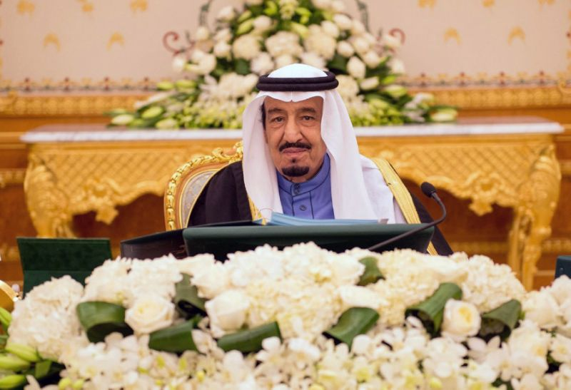 King Salman Encourages the Private Sector to Partner with the Government