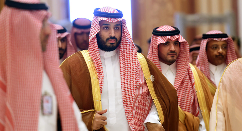 Saudi Deputy Crown Prince Says Kingdom Can Give up Oil in 2020