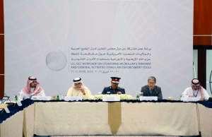 US-GCC Workshop on Countering Hezbollah's Terrorist and Criminal Activities Using Law Enforcement Tools