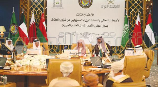 GCC Members Call Out to Move against Media Campaigns Distorting Islam's Image