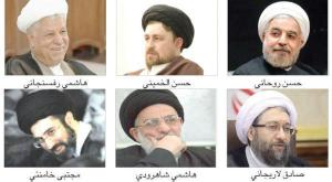Controversy Rising on Khamenei's Successor in Iran