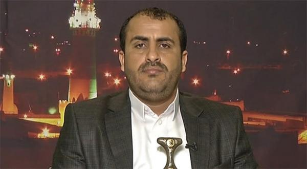 Houthis to Asharq Al-Awsat: We Will Turn in Heavy Weaponry