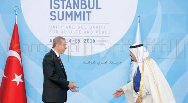 King Salman to Islamic Summit: Serious Stance is Required to Prevent Interference and Sectarianism