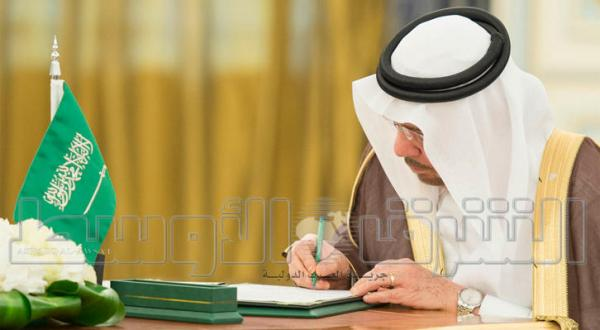Amman: Saudi-Jordanian Coordination Council Will Start Operating Soon